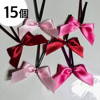 スカラップリボン ミニ◆全3色 15個◆赤系(カード/レター/ラッピング)