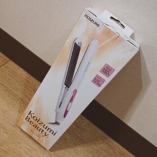 コイズミ(KOIZUMI)の【新品・送料無料】コイズミ ヘアアイロン(ヘアアイロン)