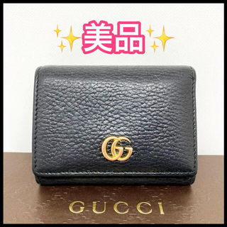 Gucci - GUCCI GGマーモント プチマーモント 三つ折り コンパクトウォレット 財布
