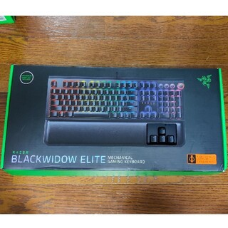 Razer Blackwidow ELITE JP Orange Switch