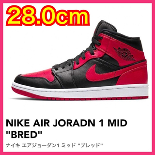 NIKE - NIKE AIR JORDAN エアジョーダン 1 MID AJ1 BRED