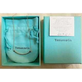 Tiffany & Co. - ティファニーtスマイルペンダント・ネックレス