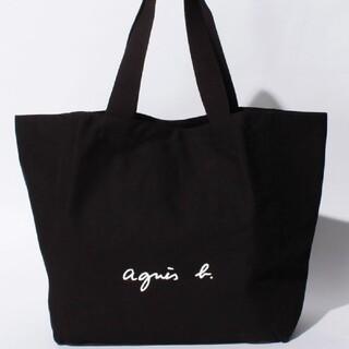 agnes b. - アニエスベー バック agnes b. トートバッグ ショルダー リュック 正規