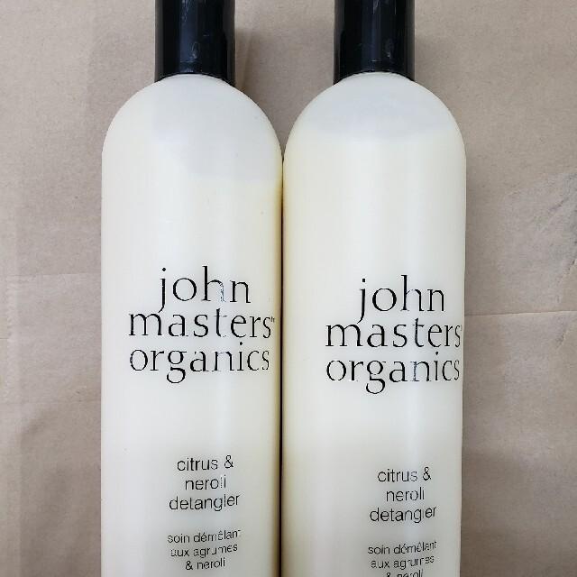 John Masters Organics(ジョンマスターオーガニック)のジョンマスター オーガニック コンディショナーC&N473ml 2本セット コスメ/美容のヘアケア/スタイリング(コンディショナー/リンス)の商品写真