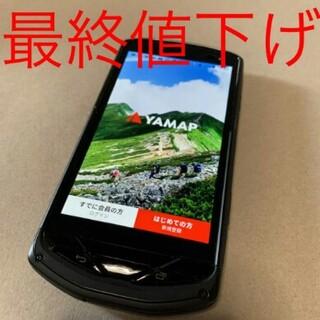 キョウセラ(京セラ)のTORQUE G02 KYV35 SIMロック解除済(スマートフォン本体)