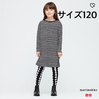 marimekko - Marimekko c UNIQLO★コラボ★キッズ120★ユニクロ★マリメッコ