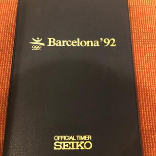 セイコー(SEIKO)のレア SEIKOバルセロナオリンピック記念テレホンカードセット 送料込(その他)