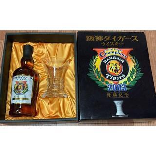 阪神タイガース 2003年 優勝記念 ウイスキー&専用グラスセット メルシャン