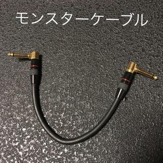 モンスターケーブルパフォーマー500 BASSパッチ 0.75ft 22cm(シールド/ケーブル)