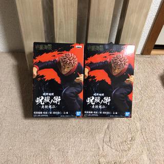 BANDAI - 虎杖悠仁フィギュア 2個セット