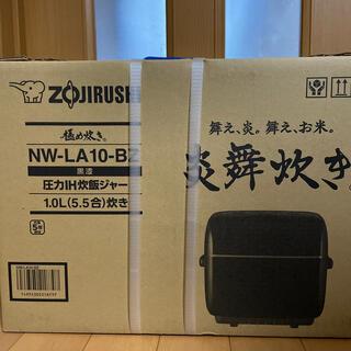 ゾウジルシ(象印)の象印 炊飯器 炎舞炊き NW-LA10-BZ(炊飯器)