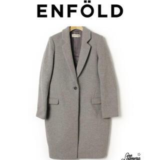 ENFOLD - エンフォルドENFOLDチェスターコート