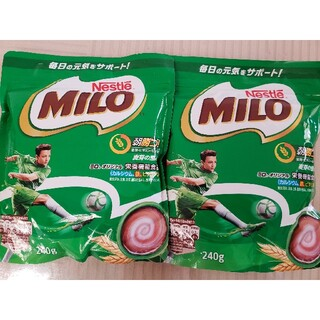 ネスレ(Nestle)のネスレミロ(その他)