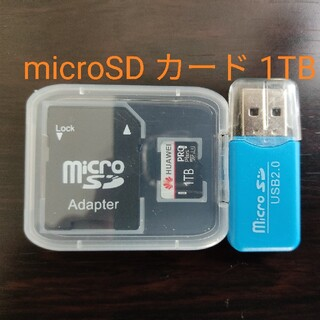 未使用microSD カード 1TB アダプタ カードリーダー セット