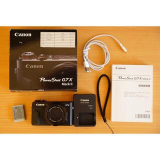 Canon - Canon Powershot G7X Mark2