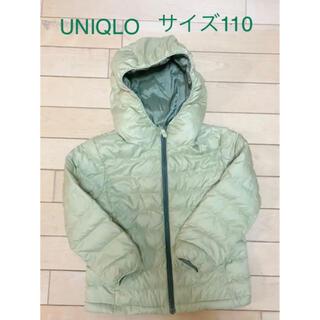 UNIQLO - UNIQLO ウルトラライトダウンジャケット サイズ110 ライムグリーン