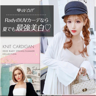 Rady - Rady レディー UVカット カーディガン SALE中
