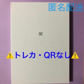 防弾少年団(BTS) - BTS 【CD】BE(Essential Edition)   トレカ・QRなし