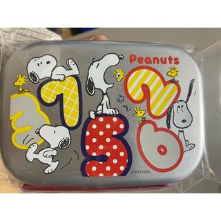 ピーナッツ(PEANUTS)のスヌーピー アルマイト お弁当箱(弁当用品)