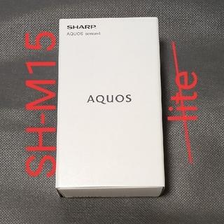 AQUOS - aquos sense4 本体 シルバー SH-M15
