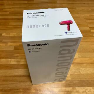 Panasonic - 新品 パナソニック ヘアドライヤー ナノケア  EH-CNA9E-RP
