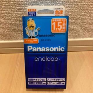 Panasonic - Panasonic エネループ BQ-CC85 充電器セット