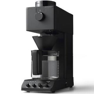 TWINBIRD - ツインバード 全自動コーヒーメーカー CM-D465B