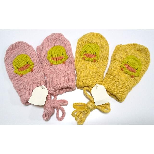 マザーグースの森 ぴよちゃんの手袋(*^^*)新品未使用です♪ レディースのファッション小物(手袋)の商品写真