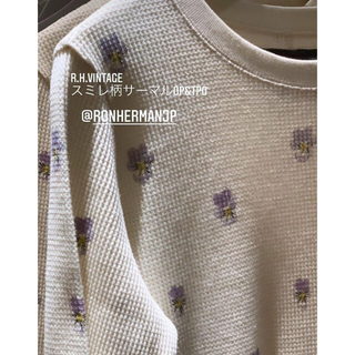Ron Herman - RH Vintage Sumire Waffle Pullover ロンハーマン