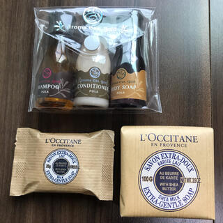 L'OCCITANE - ロクシタン石鹸・POLAアロマエッセ