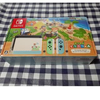 Nintendo Switch - Switch本体 あつまれ どうぶつの森 ☆美品
