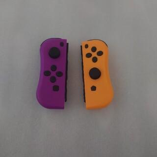 Switch Joy-Con パープル、オレンジ