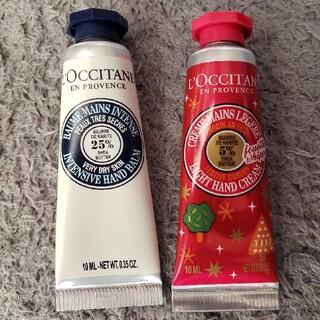 L'OCCITANE - 【未使用・未開封】ロクシタン  ハンドクリーム+ハンドバーム 10ml