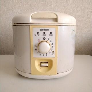 ゾウジルシ(象印)の【92年製】象印 炊飯器 3合炊 着払い(炊飯器)