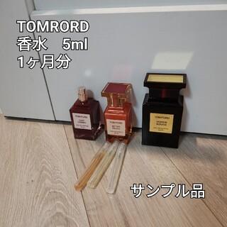 TOM FORD - トムフォード 香水 5ml ロストチェリー ジャスミンルージュ