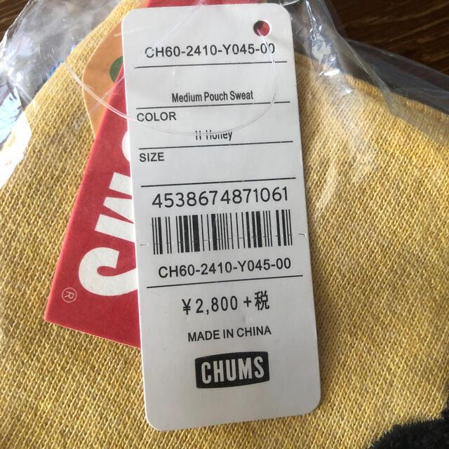 CHUMS(チャムス)のチャムス  ポーチ レディースのファッション小物(ポーチ)の商品写真