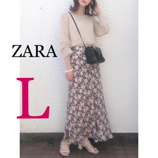 ZARA - 新品未使用 ZARA レア 花柄スカート ロングスカート IENA ungrid