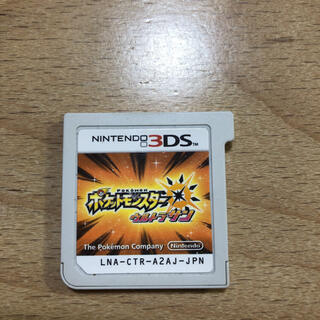 ニンテンドー3DS - ポケットモンスター ウルトラサン