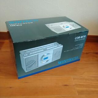 CDダブルラジカセ CDR-W70(ラジオ)