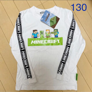 マイクラ ロンT 130 長袖Tシャツ