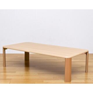 継脚 フォールディングテーブル 120×60 ナチュラル(ローテーブル)