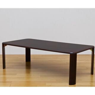 継脚 フォールディングテーブル 120×60 ウォールナット(ローテーブル)