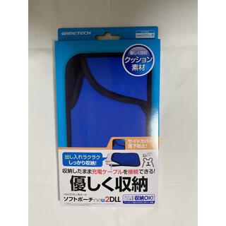 ニンテンドー2DS(ニンテンドー2DS)のnew 2dsll  ソフトポーチ ブルー(その他)