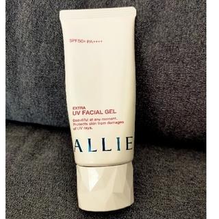 アリィー(ALLIE)のカネボウ アリィー UV facial gel(日焼け止め/サンオイル)