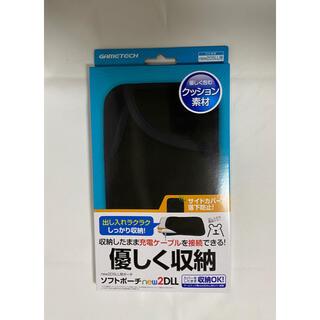 ニンテンドー2DS(ニンテンドー2DS)のnew 2dsll  ソフトポーチ ブラック(携帯用ゲーム機本体)