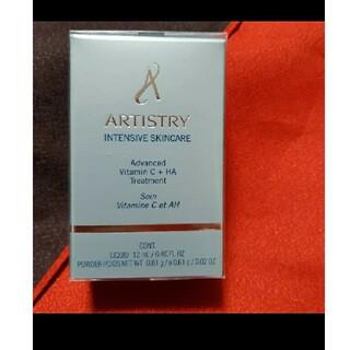 アムウェイ(Amway)のAmway 高濃度ビタミンC 美容液(美容液)