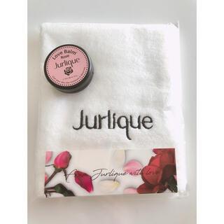 ジュリーク(Jurlique)の【新品未使用】ジュリークリップバーム&ウォッシュタオル(リップケア/リップクリーム)