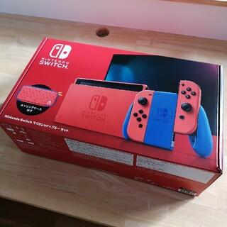 Nintendo Switch - 【新品未開封!】Nintendo Switch マリオレッド×ブルーセット
