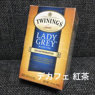 トワイニング★デカフェ★レディグレイ ★紅茶(茶)