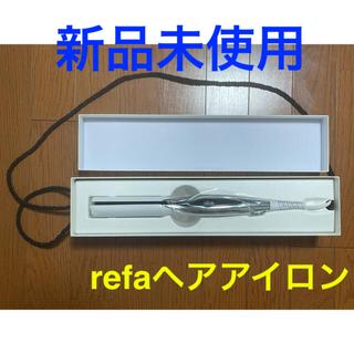 ReFa - 【新品】ReFa BEAUTECH STRAIGHT IRON アイロン